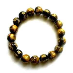 bracelet-oeil-de-tigre-avec-gravures-tibetaines-pierres-boules-10mm-2